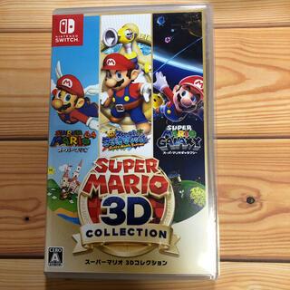 任天堂 - スーパーマリオ 3Dコレクション Switch