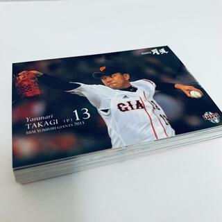 ヨミウリジャイアンツ(読売ジャイアンツ)のジャイアンツ BBM 2013 カード(スポーツ選手)