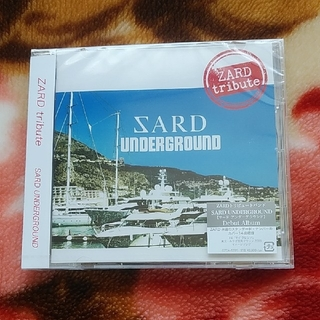 SARD UNDERGROUND ZARD tribute(ポップス/ロック(邦楽))
