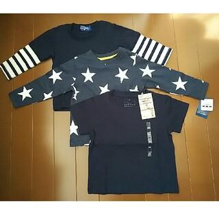 MUJI (無印良品) - 長袖&半袖Tシャツ 3枚セット 80cm 新品