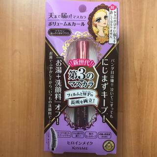 ヒロインメイク - 新品未開封 ヒロインメイク ボリューム&カール 02ブラウン 開封せず発送!
