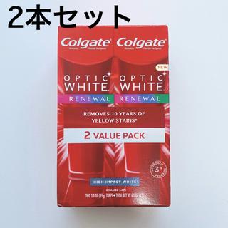 【コルゲート】Colgate 歯磨き粉 ホワイトニング 新品