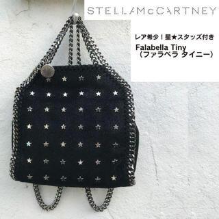 Stella McCartney - STELLA McCARTNEY ☆Falabella Tiny