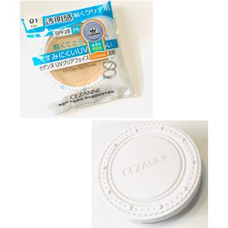 CEZANNE(セザンヌ化粧品) - (詰替用)セザンヌ UVクリアフェイスパウダー 01