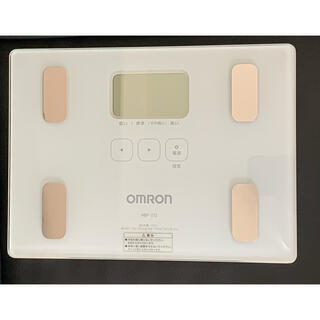 オムロン(OMRON)のオムロン 体重体組成計 HBF-212 ホワイト(体重計/体脂肪計)
