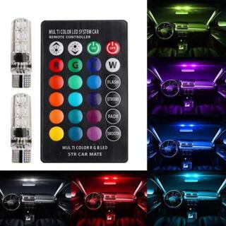T10 LEDバルブ RGB167色発光 ウェッジ球 RGB/1(汎用パーツ)