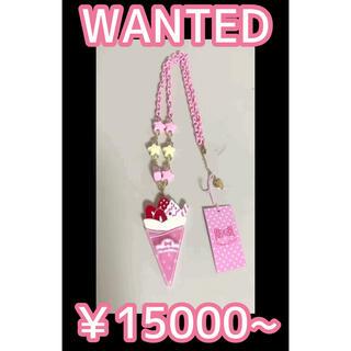 Angelic Pretty - クレープネックレス ピンク 探しています。