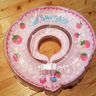アカチャンホンポ(アカチャンホンポ)のスイマーバ ピンク(お風呂のおもちゃ)