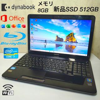 東芝 - 東芝ノートパソコン i7 SSD512GB ブルーレイ office2019