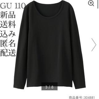 ジーユー(GU)の(532) 新品 110 GUウォームクルーネックT(長袖)(エクストラ)(Tシャツ/カットソー)