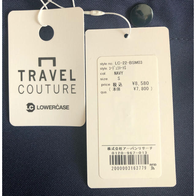 PORTER(ポーター)のPORTER トートバッグ  コーデュラトートS メンズのバッグ(トートバッグ)の商品写真