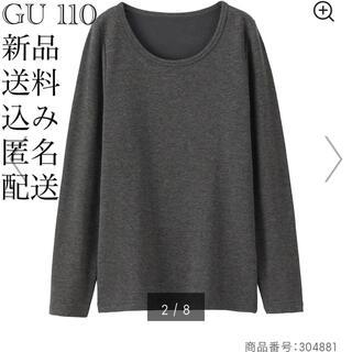 ジーユー(GU)の(534) 新品 110 GUウォームクルーネックT(長袖)(エクストラ)(Tシャツ/カットソー)