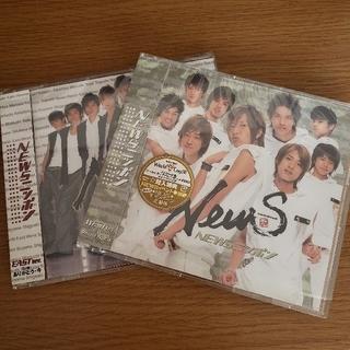 ニュース(NEWS)のNEWS  CD 2枚 9人初期メンバー盤(ポップス/ロック(邦楽))