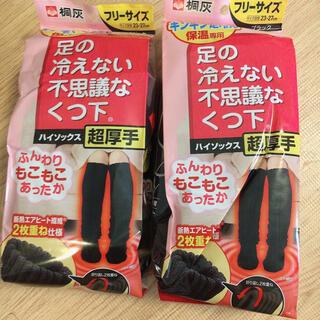 コバヤシセイヤク(小林製薬)の桐灰化学 足の冷えない不思議な靴下 超厚手厚手(ソックス)