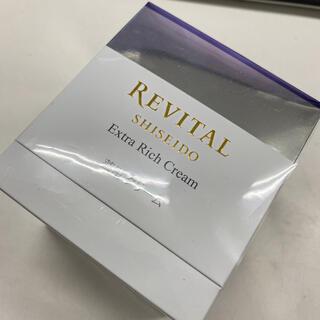 リバイタル(REVITAL)の資生堂 リバイタル エクストラリッチクリーム 50g(フェイスクリーム)