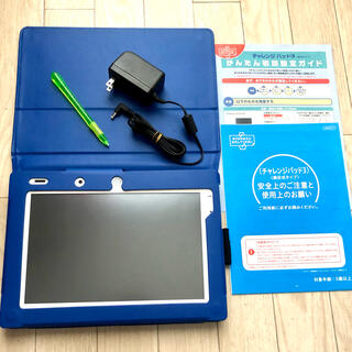 進研ゼミ◆チャレンジタッチ◆チャレンジパッド3◆青色カバー(タブレット)
