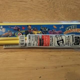 ミッキーマウス(ミッキーマウス)の専用!naco様!新品Mickeyロードレーサーお箸!(弁当用品)