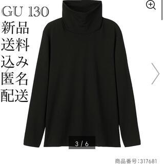 ジーユー(GU)の(536) 新品 130 (男女兼用) GUウォームタートルネックT(長袖)(Tシャツ/カットソー)