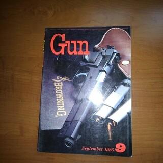 GUN1986(昭和61)年発行(モデルガン)