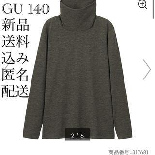 ジーユー(GU)の(537) 新品 140 (男女兼用) GUウォームタートルネックT(長袖)(Tシャツ/カットソー)