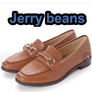 JELLY BEANS - ロコンド購入 ジェリービーンズ ローファー 25.5㎝