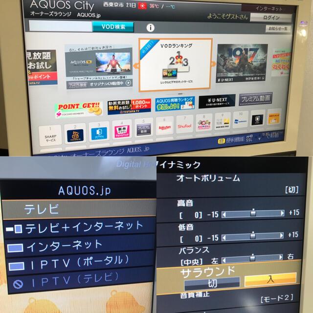AQUOS(アクオス)の【ブルーレイレコーダー内蔵】32型 シャープ 液晶テレビ AQUOS SHARP スマホ/家電/カメラのテレビ/映像機器(テレビ)の商品写真