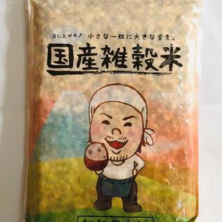 栄養満点完全国産23雑穀米 ☆(米/穀物)