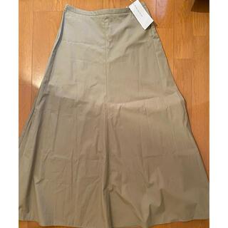 マックスマーラ(Max Mara)の新品タグ付き MaxMara ロングスカート(ロングスカート)