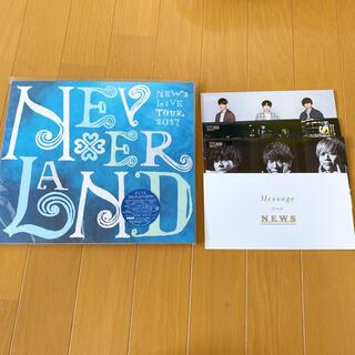 ニュース(NEWS)のNEWS NEVERLAND dvd 会報(ミュージック)
