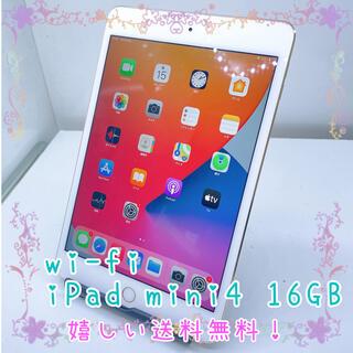 アイパッド(iPad)のwi-fi Apple iPad mini4 16GB (タブレット)