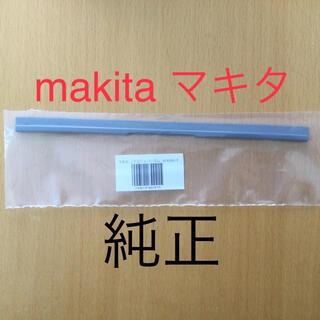 マキタ(Makita)のマキタ Makita 純正 新品 充電式クリーナー  ノズルワイパーゴム(掃除機)