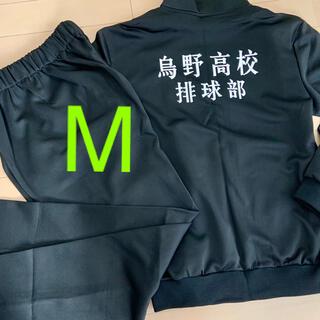 ユニフォーム ハイキュー ジャージ 烏野高校 コスプレ 衣装 フルセット