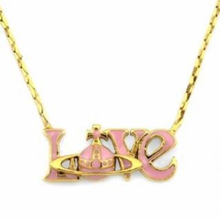ヴィヴィアンウエストウッド(Vivienne Westwood)のヴィヴィアン ネックレス LOVE(ネックレス)