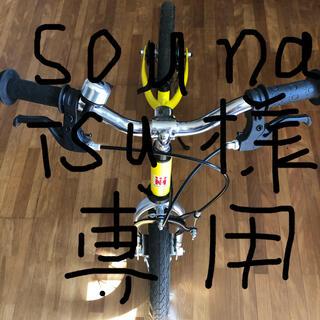 幼児用自転車 サドルなし(自転車)