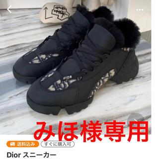 ディオール(Dior)のDiorスニーカー(スニーカー)
