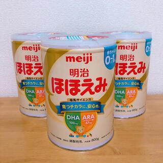 メイジ(明治)のほほえみ〈大缶〉3缶セット(その他)