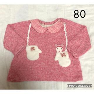 クーラクール(coeur a coeur)のクーラクール 手袋 ニット風冬物トップス 80(ニット/セーター)