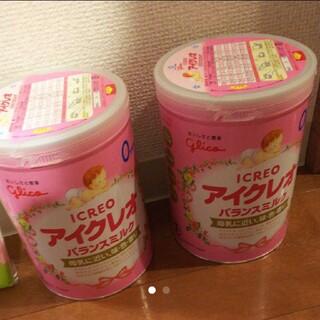 グリコ - アイクレオミルク2缶