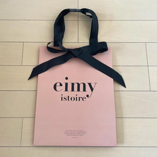 エイミーイストワール(eimy istoire)のeimy ショップ袋(ショップ袋)