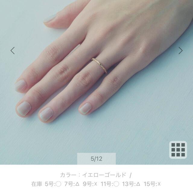 ete(エテ)の⭐︎ ete ⭐︎  K10 クレール カットリング レディースのアクセサリー(リング(指輪))の商品写真