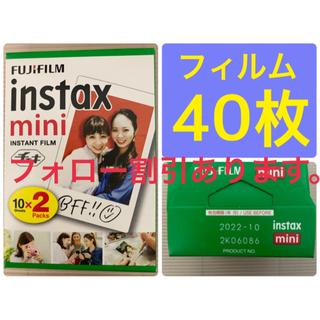 フジフイルム(富士フイルム)のFUJIFILM フジフィルム チェキフィルム  instax mini 40枚(フィルムカメラ)