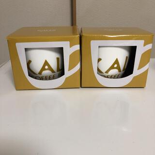 カルディ(KALDI)のKALDI  カルディ  マグカップ 2個(グラス/カップ)