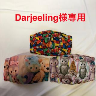 Darjeeling様専用 インナーマスク(その他)