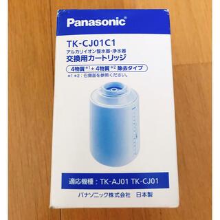 パナソニック(Panasonic)の【パナソニック】アルカリイオン浄水器 カートリッジ(浄水機)