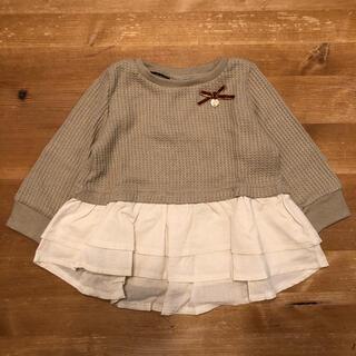 エフオーキッズ(F.O.KIDS)の新品 未使用 タグ付き 80センチ アプレレクール ワッフルペプラムTシャツ(Tシャツ)