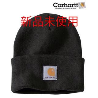 カーハート(carhartt)の【新品、タグ付き】 Carhartt カーハート ニット帽 (ニット帽/ビーニー)