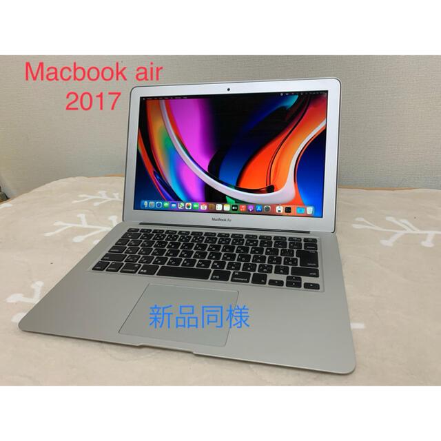 Apple(アップル)のMACBOOK AIR MQD32J/A スマホ/家電/カメラのPC/タブレット(ノートPC)の商品写真