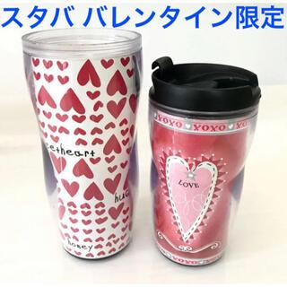 スターバックスコーヒー(Starbucks Coffee)の【USED・訳あり】スタバ バレンタイン限定タンブラー 2003&2006年レア(その他)