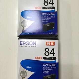 EPSON - EPSON  インクカートリッジ  84  正規品  純正  大容量