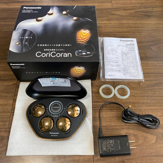Panasonic - Panasonic  高周波治療器 コリコラン